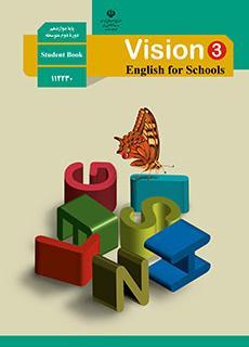 کتاب زبان 3